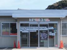 姉妹校 てんとうむし(掛川) 写真1